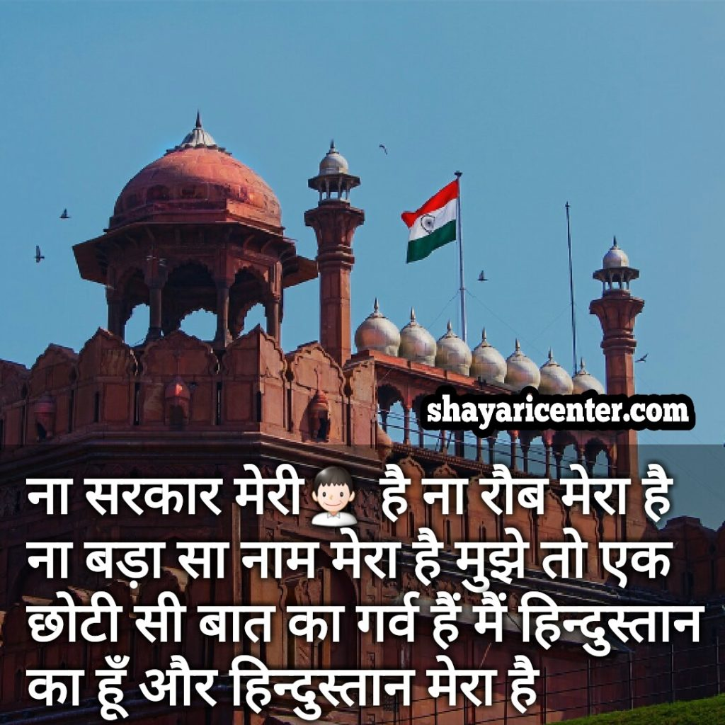 republic day wishes messages