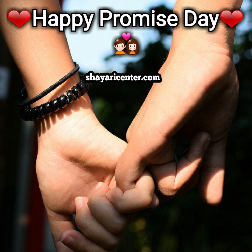 love promise status in hindi