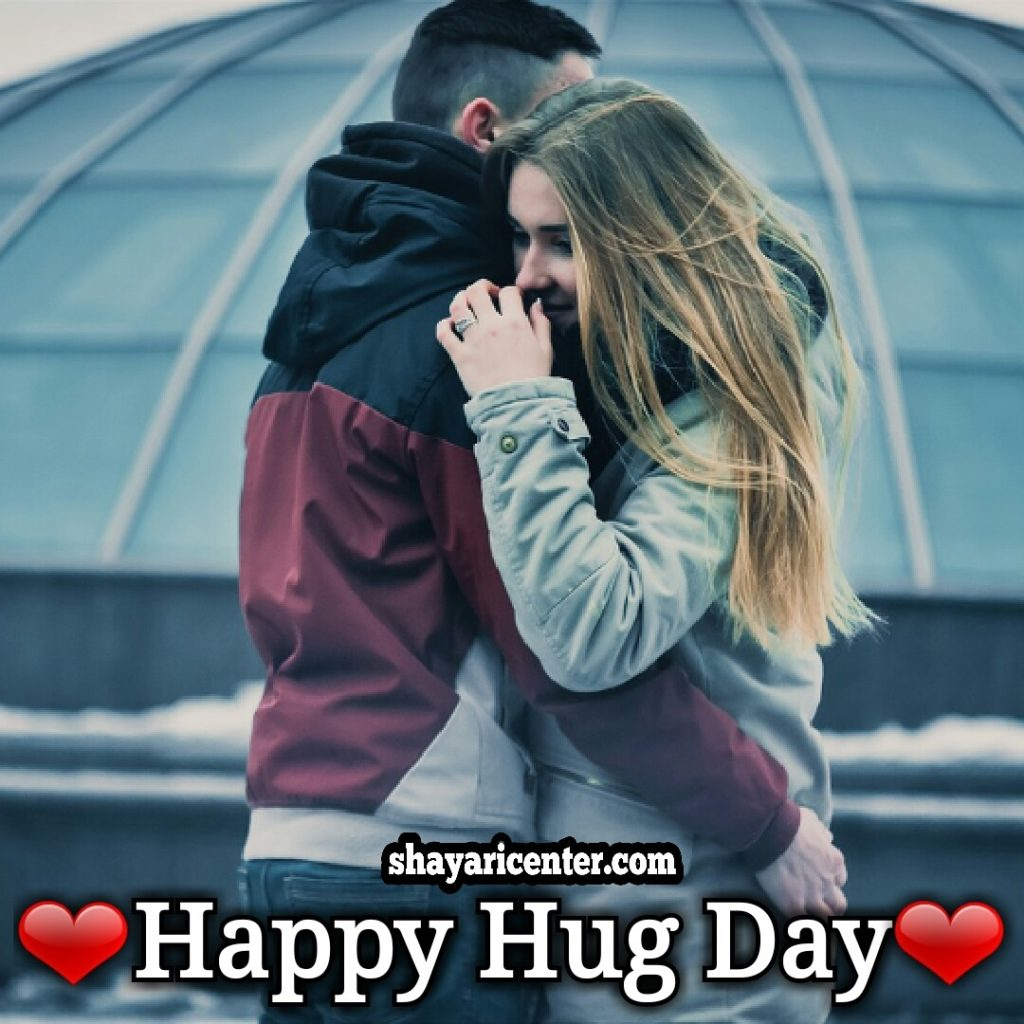 Hug Day Wishes Sms