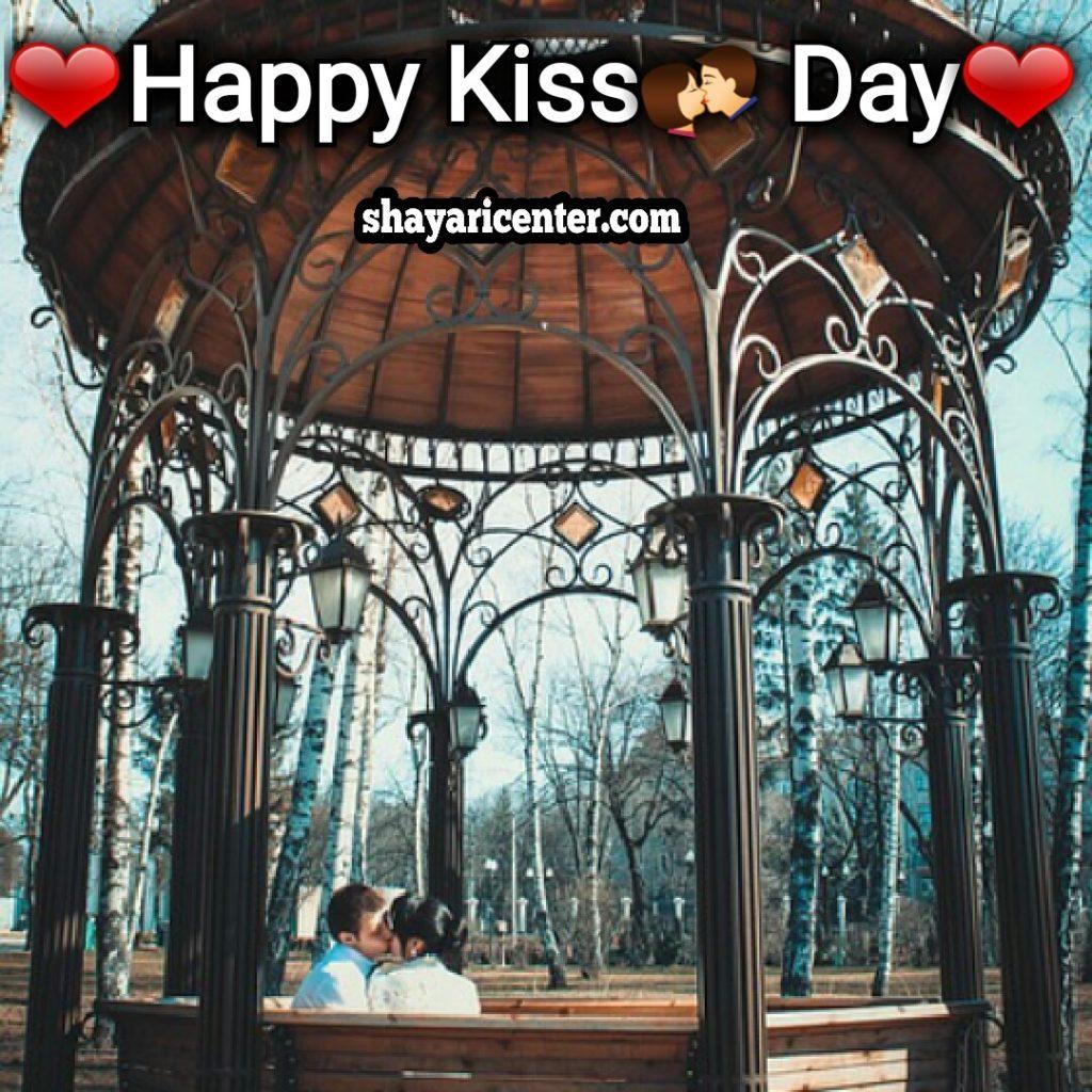 pics of happy kiss day