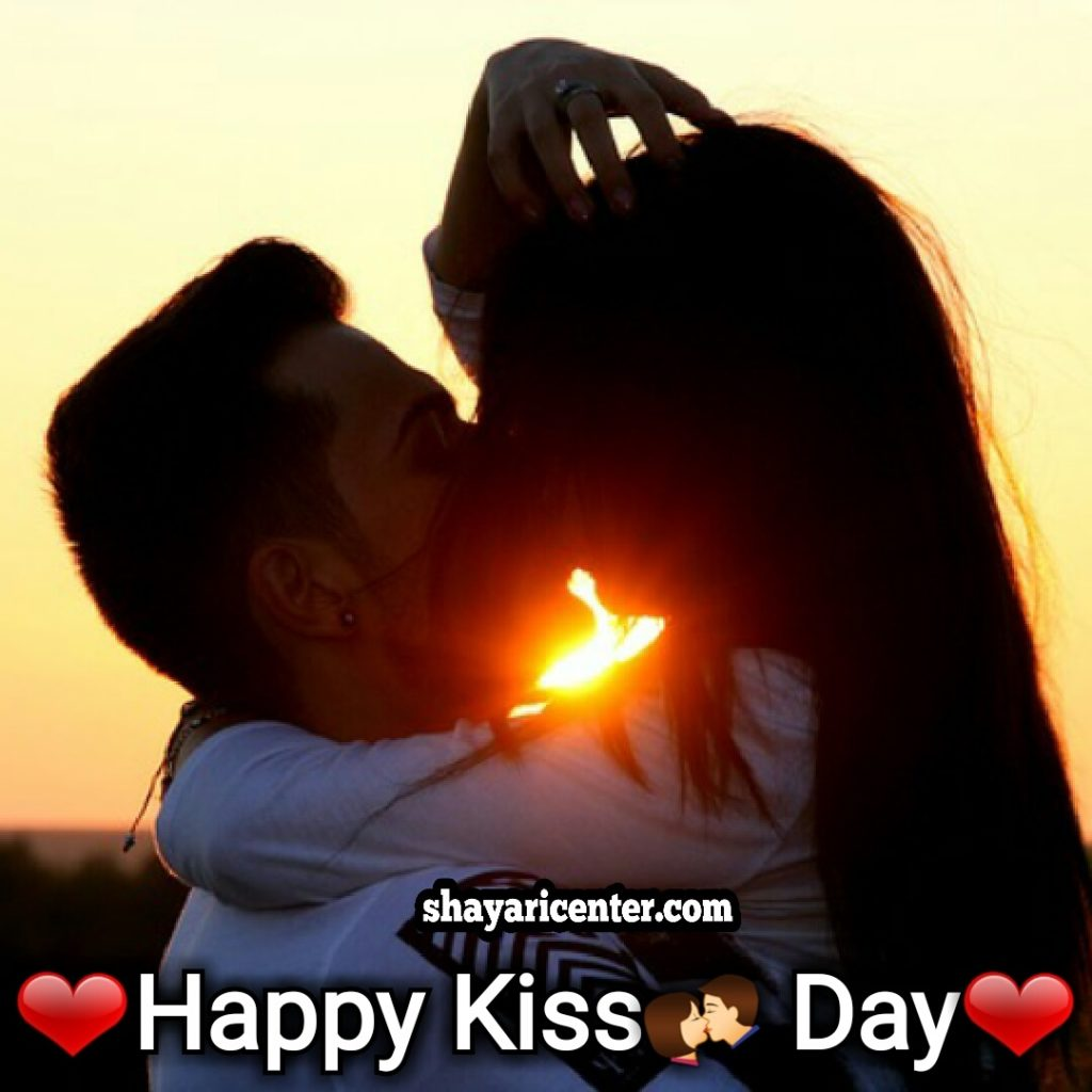 images of happy kiss day in hd