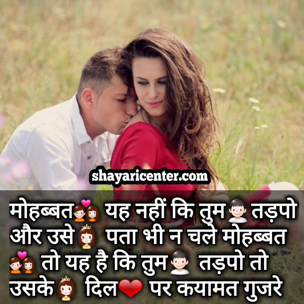 images of happy valentine day message