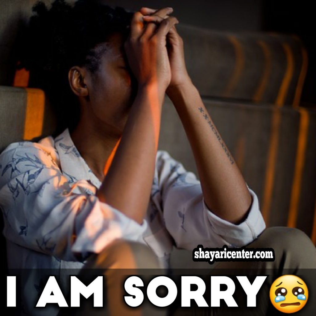 girl sorry image quotes in hindi