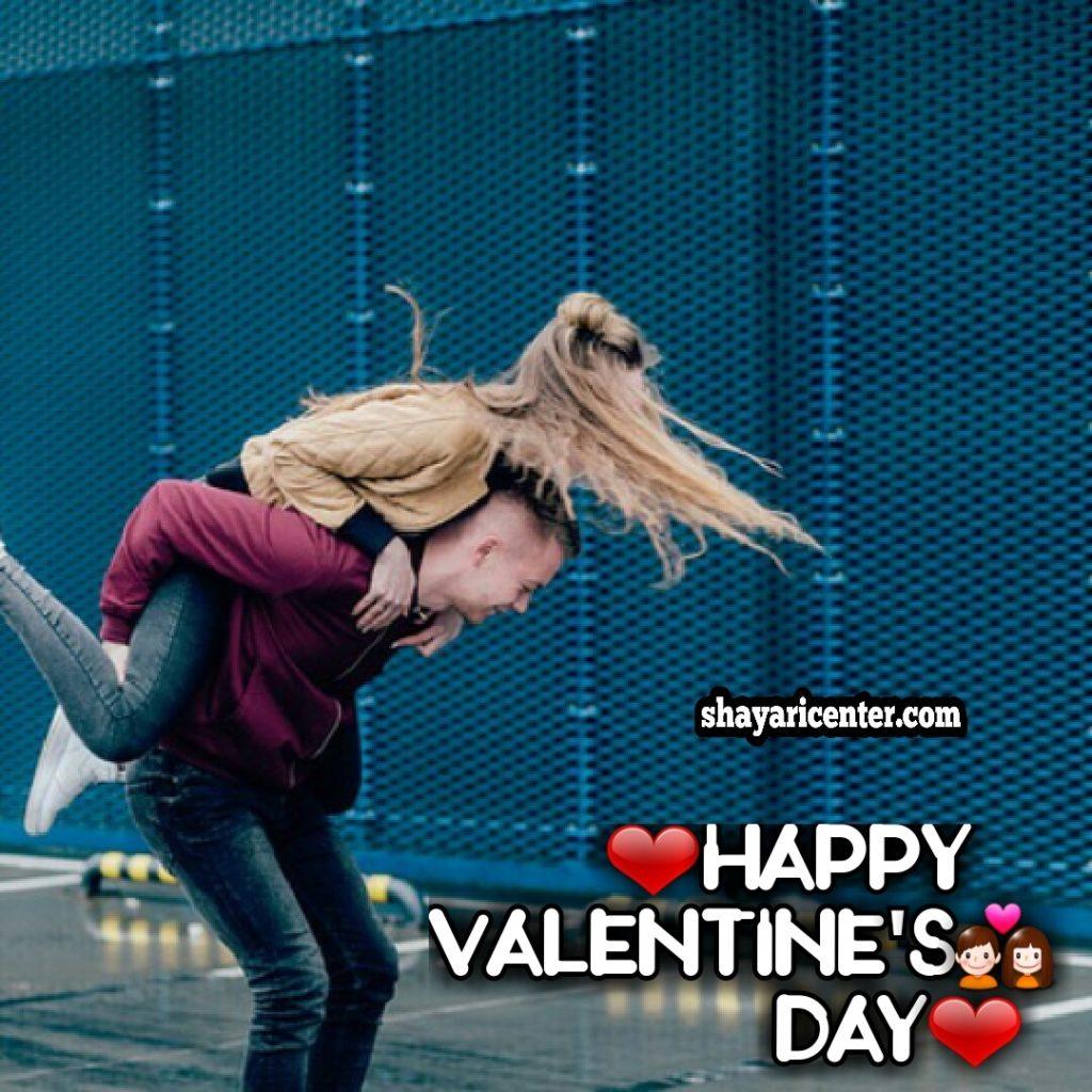 happy valentine day love shayari
