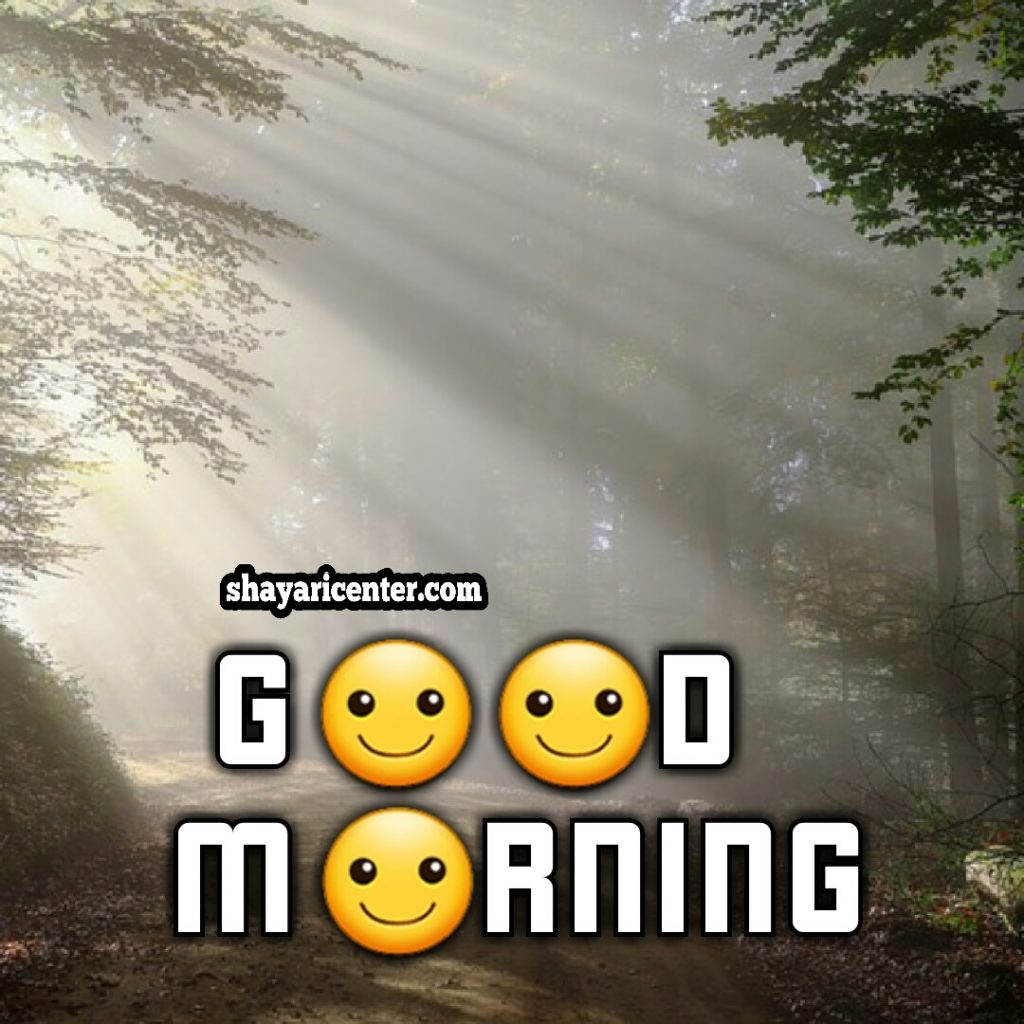 good morning images in hindi thoughts