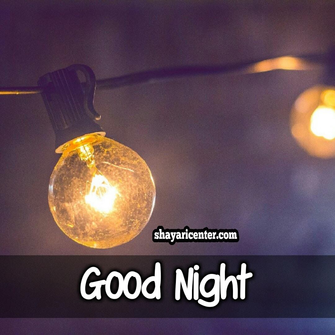 good night shayari image love