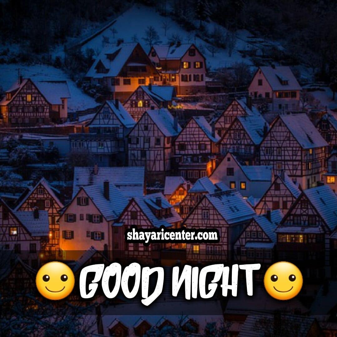 bhojpuri good night shayari image