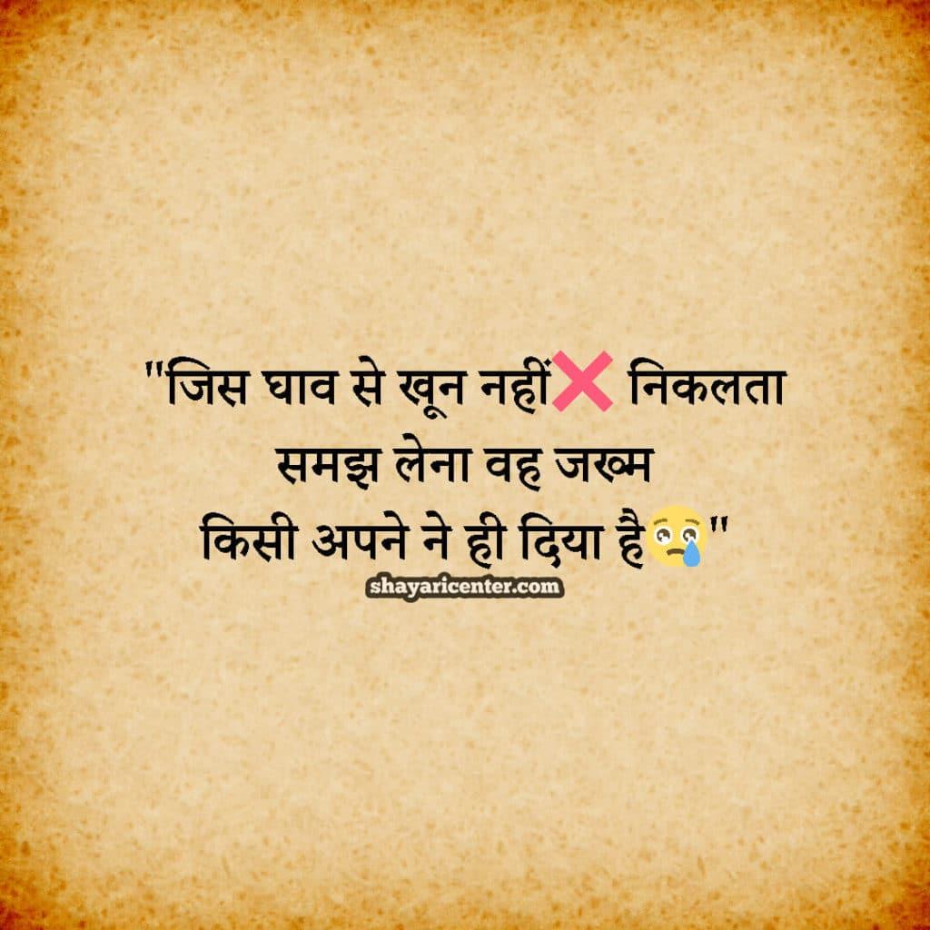 Latest Suvichar In Hindi