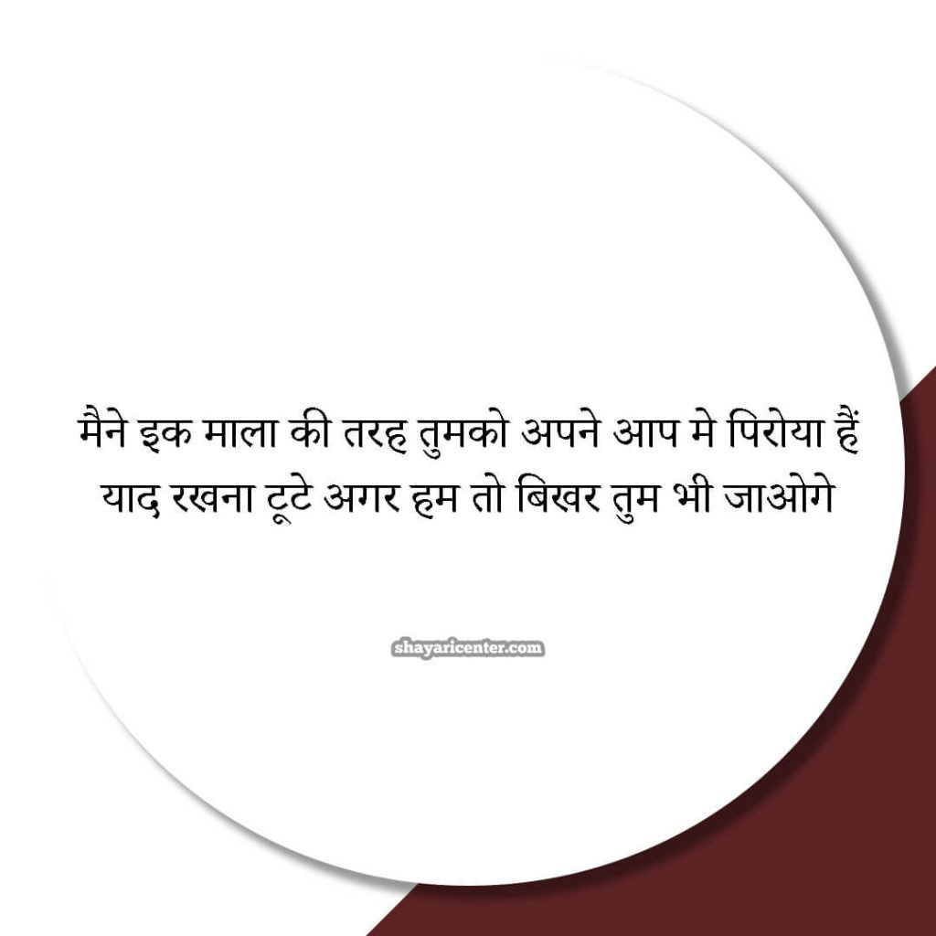 Sad Shayari Hindi Me